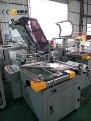 CHY-4550ALA1414 with high cost efficient for case the electric driven auto L bar warming up packing machine