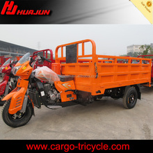 New design gasoline motor tricycle/250cc reverse trike motorcycle for sale