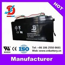 12v Volt battery 2015 widely used deep cycle lead acid ups battery 12v150ah