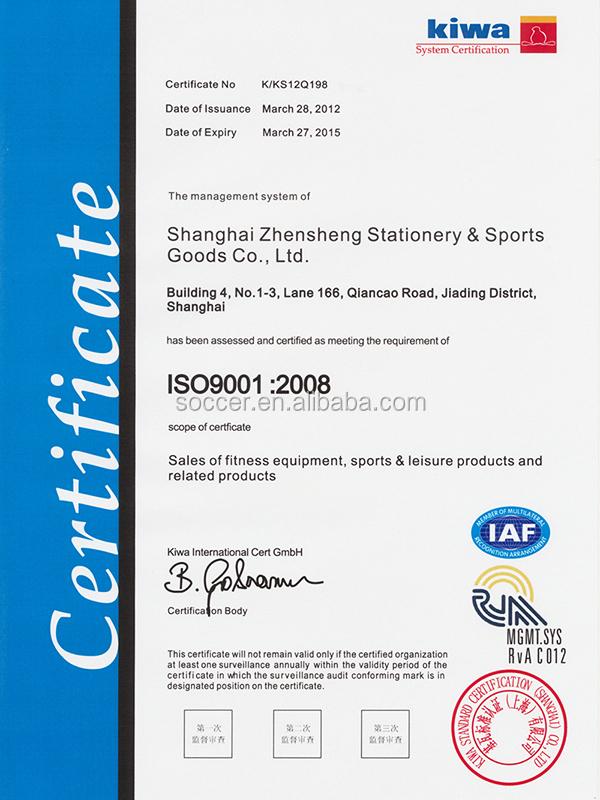 Shanghai-ZhenSheng-ISO9001.jpg