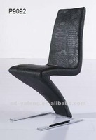 Modern chromed steel black PVC leather dining chair
