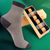 New products 2015 import cheap goods from China energy nano bamboo sock