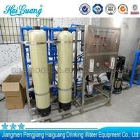 China Manufacture aqua drinking water