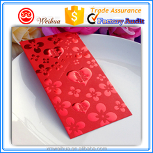 2016 new products Traditional Chinese wedding red paper envelopes with embossing printed