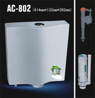 Dual Flush Wall Hung Plastic Toilet Storage Water Tank