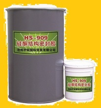 Double-component Glass Used Neutral Silicone Sealant Cartridge