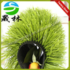 artificial turf football grass indoor soccer field for sale