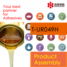 NANPAO Advanced D4 Grade Liquid solvent free PUR Adhesive For Product assembly