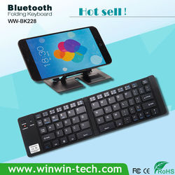 Super Slim Metal Case wireless keyboard trackball