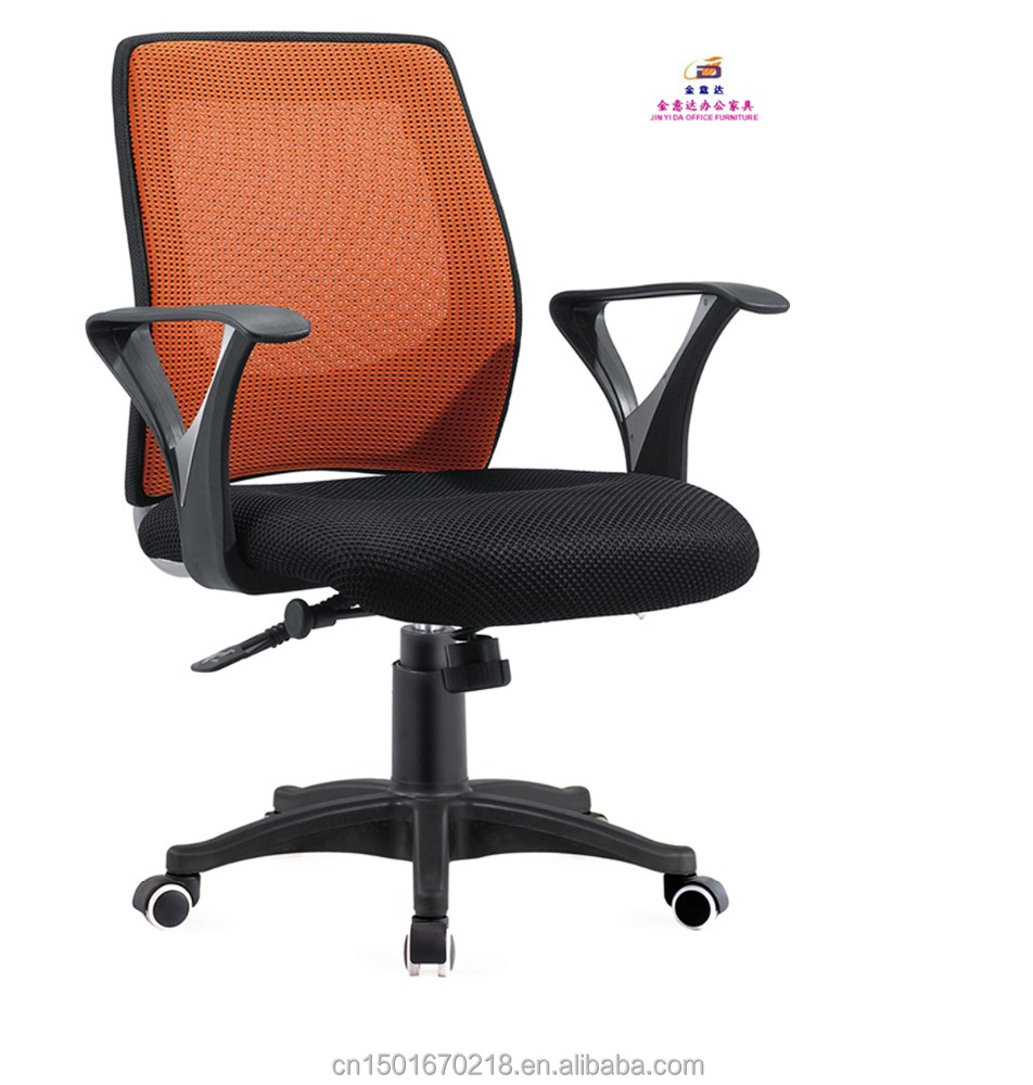 cool cheap mesh staff chair swivel office computer chair
