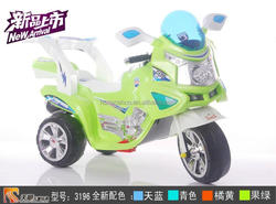 popular kids battery bicycle/ bright color kids battery bike