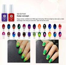Oulac organic natural color changing gel polish, uv gel nail polish