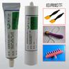 good quality hardened elastic body dissolve glue