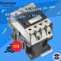 no bad smell CE certificate silver point LC1 D1210 ac contactor
