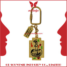 Handmade sports metal metal letter keychains d