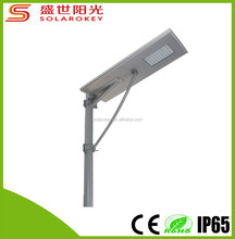 solar street light manufacturers cast aluminum all in one Solar Street Light with pole