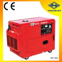 HUAHE(CHINA)Low Fuel Consumption Super Silent Diesel Generator,Diesel Generator 5kw Genset,Diesel Generator 5 kva