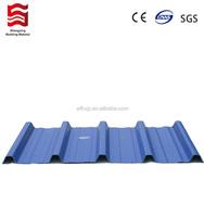 PVC Roof Sheet - 980T