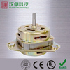 AC Motor Driver for washing machine motor in washing machine parts