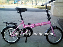 16 inches gift bicycle