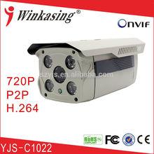 lcd olympus digital camera YJS-C1022