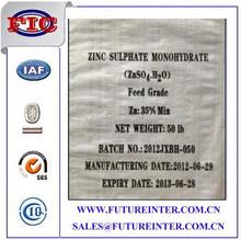 Zinc Sulphate industrial grade ZnSo4.H2O or ZnSO4.7H2O