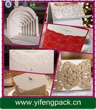 2015 Hot Sale Luxury Gold Laser Wedding Card Invitation