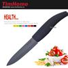 """TJC-003BKC 5"""" Ceramic Knife Black Blade Advanced Zirconia Ceramic Japan Standard"""