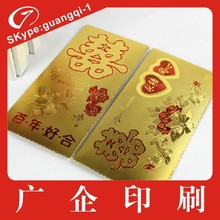 OEM red packet with silver printing delicate manufacture quality assurance