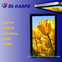 26inch Instore LCD Digital Dignage Player, AD Player, Advertising Display For Retail, Supermarket, Showcase