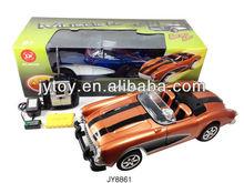 2013 New Fashion Model Speed Sport Car