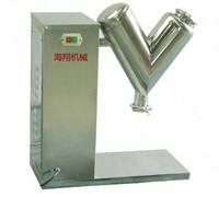 mixing of food powder v mixer machine