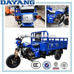 best selling 4 stroke gasoline china 3 wheel motor tricycle with good quality