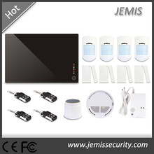 IR sensor home security alarm laser beam alarm system for wholesale business JM-G1A