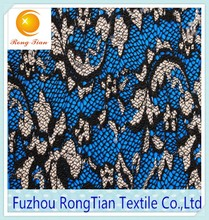 Wholesale new design stretch lace fabric for the curtains