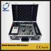 long range gold diamond metal detector EPX-7500