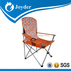 Discount innovative folding chair material