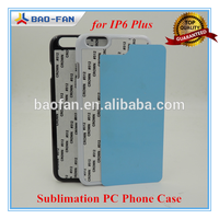 welcome order! Hard PC with Metal Plate Top Quality 2d mobile phone case cover sublimation items for iphone 6+ printing