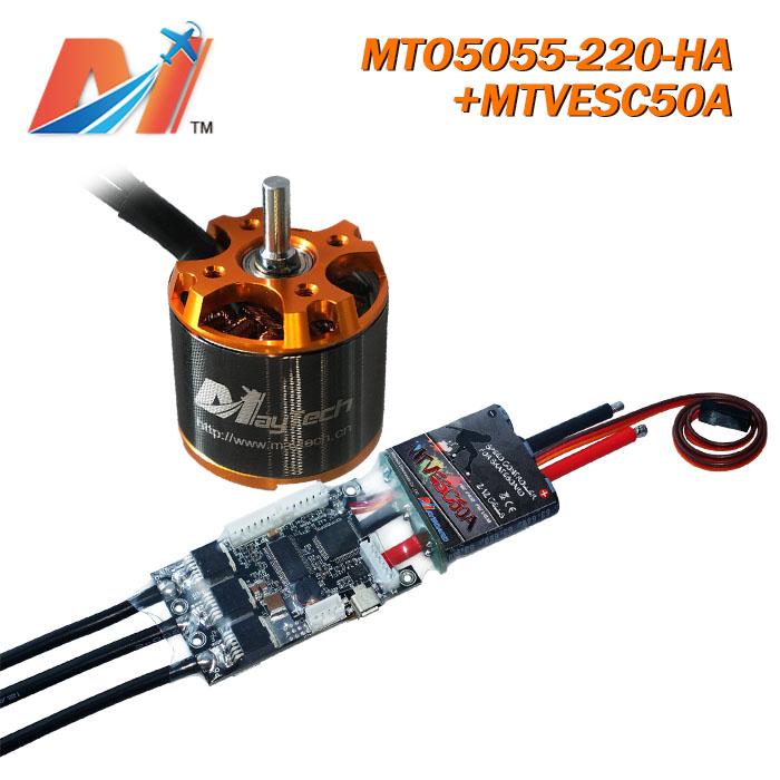 MTO5055-220-HA+MTVESC50A.jpg