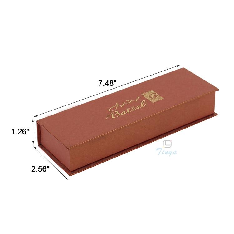 paper box2545-1