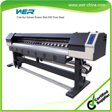 popular commercial photo printers,2.5m WER S2502I,printer for canvas photos