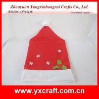 wonderful christmas chair cover, xmas design wholesale