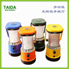 USB Solar Lantern Lamp With AC Adapter For Outdoor Camping