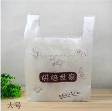 Baking family vest bag packaging bag portable shopping bag bag delivery vest bag