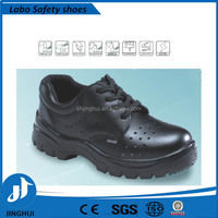 safety boots of EN345 SB SBP S1 S1P S2 S3 LABOSAFETY
