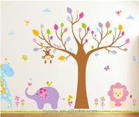 3d animal wall decor XL tree zoo cartoon Elephant 3d wall paper home decor home decorating kids baby nursery room art wall mural