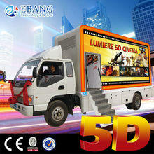 Mount on truck 5d cinema mobile move to everywhere