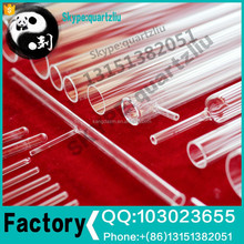 Silica glass france quartz heating tube