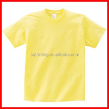 Baby tshirt with comfortbale skin feeling