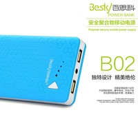 OEM 11000mah mobile power bank for asus zenfone 6, shenzhen mobile power supply, Besky
